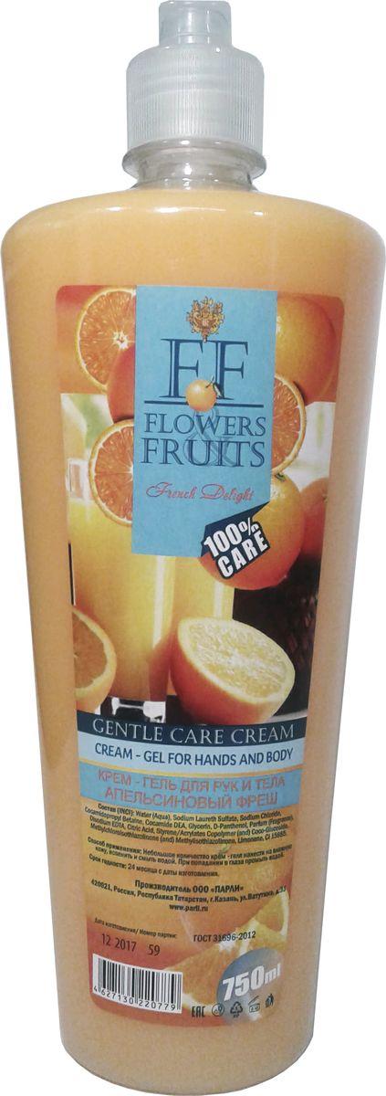 Flowers Fruits Крем-гель для рук и тела Апельсиновый фреш, 750 мл фрукты fruits