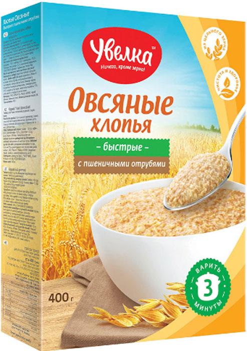 Увелка хлопья овсяные тонкие с пшеничными отрубями, 400 г