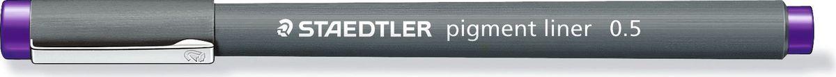 Staedtler Ручка капиллярная Pigment Liner 308 0,5 мм цвет чернил фиолетовый30805-6Капиллярная ручка серии Pigment Liner 308. Капиллярные ручки 308 идеальны для письма, рисования, набросков и черчения. Удлиненный металлический узел идеален для работы с линейками и шаблонами. Пигментные чернила, несмываемые, свето- и водоустойчивые. Стирается с кальки, не размазывается при выделении текстовыделителем. Можно оставить без колпачка на 18 часов и не опасаться высыхания. Корпус из пропилена гарантирует долгий срок службы. Толщина линии - 0,5 мм.