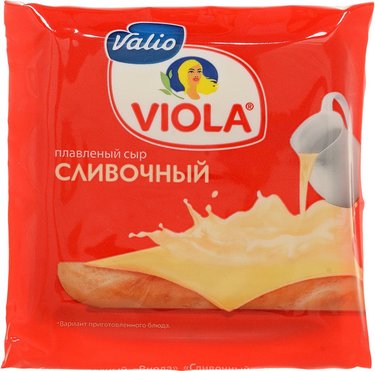 Valio Viola Сыр плавленый Сливочный, в ломтиках, 140 г valio viola сыр с лисичками плавленый 400 г