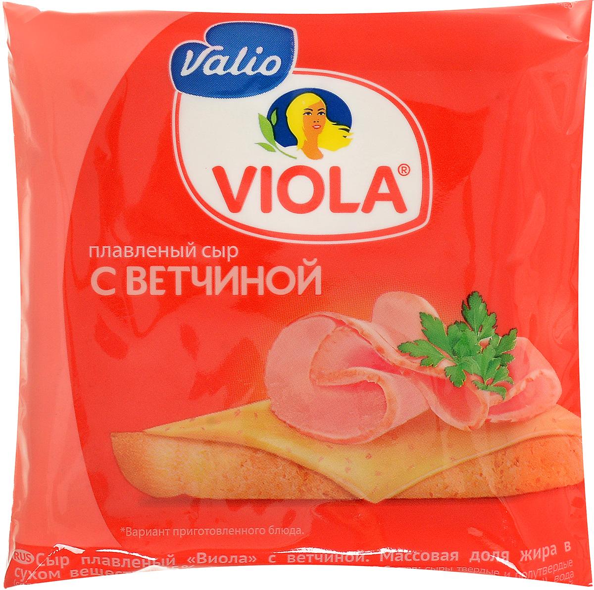 Valio Viola Сыр с ветчиной, плавленый, в ломтиках, 140 г valio viola сыр с лисичками плавленый 400 г