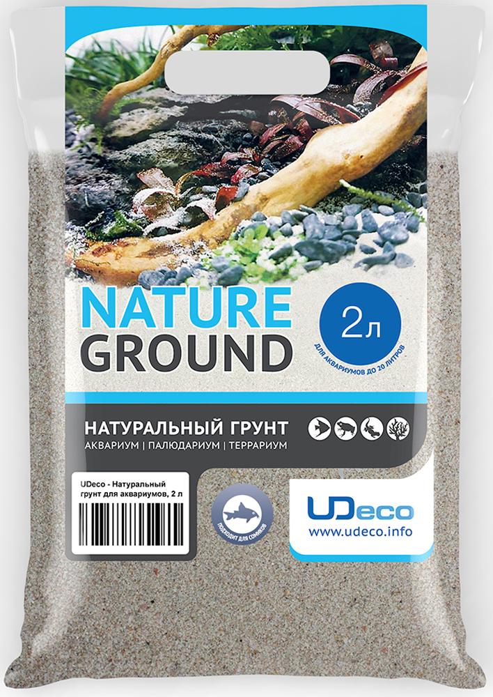 """Грунт для аквариума UDeco """"Светлый песок"""", натуральный, 0,1-0,6 мм, 2 л"""