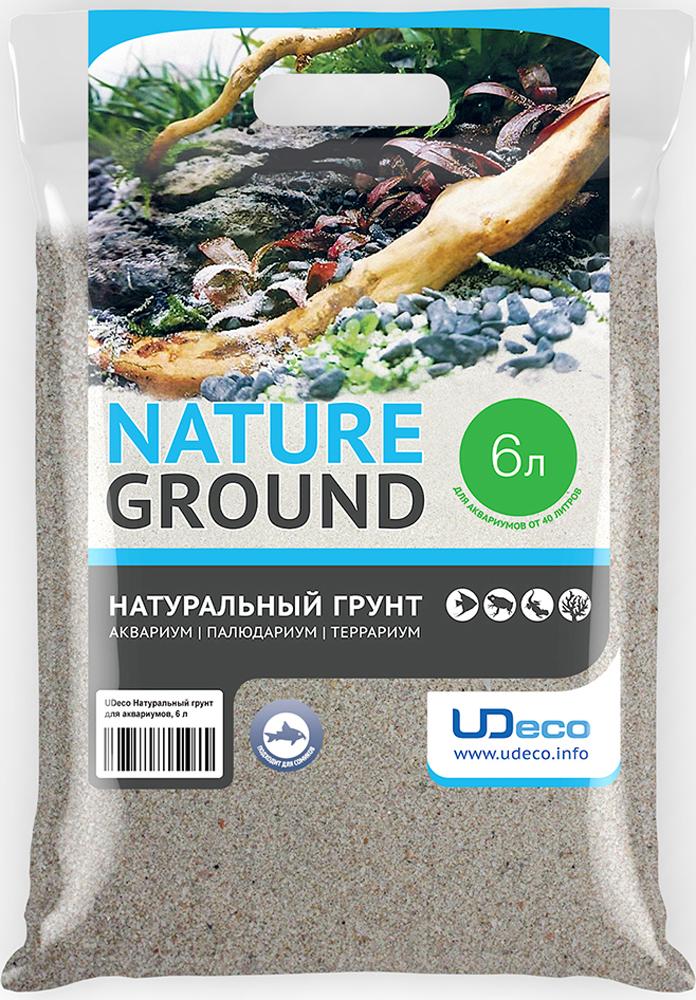 """Грунт для аквариума UDeco """"Светлый песок"""", натуральный, 0,1-0,6 мм, 6 л"""