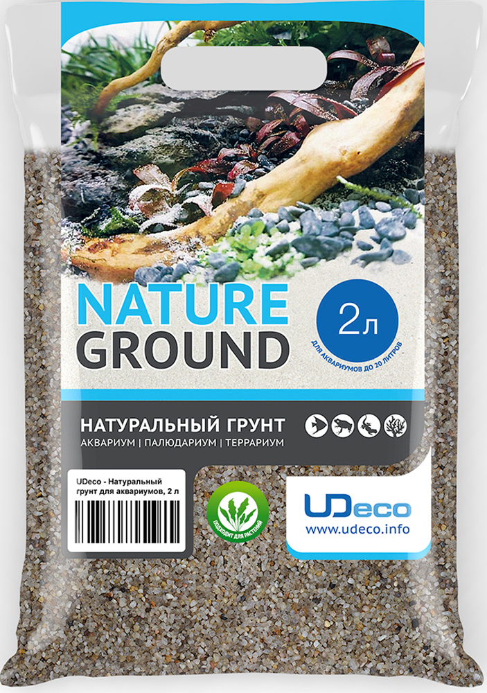 """Грунт для аквариума UDeco """"Светлый песок"""", натуральный, 0,8-2 мм, 2 л"""