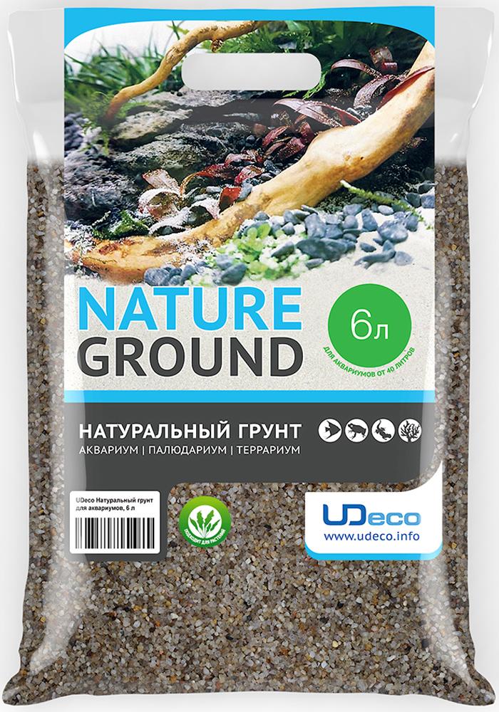 """Грунт для аквариума UDeco """"Светлый песок"""", натуральный, 0,8-2 мм, 6 л"""