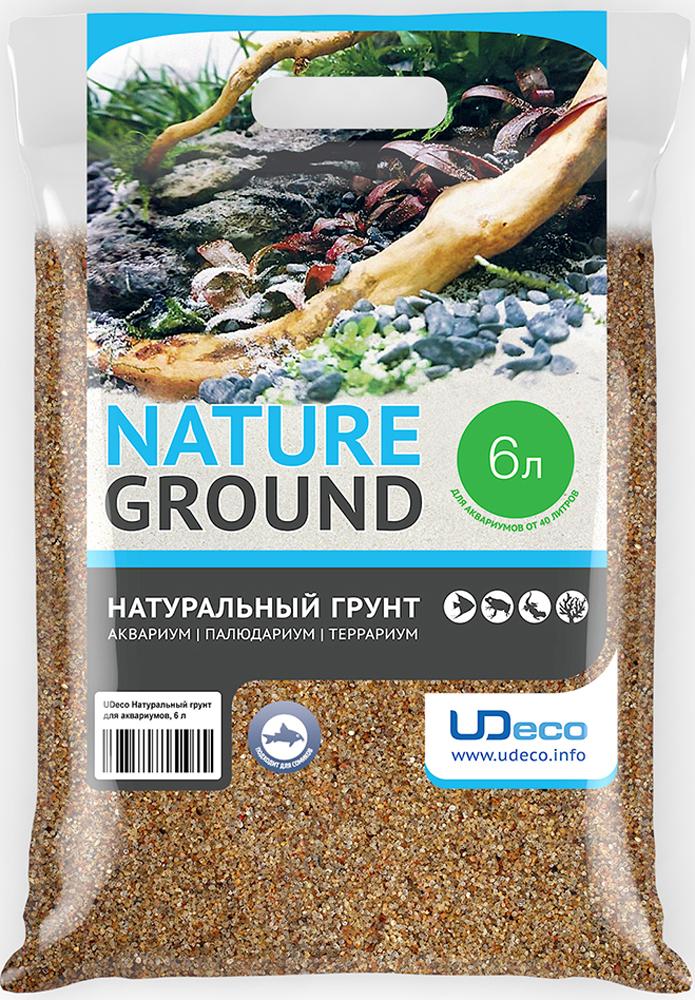 """Грунт для аквариума UDeco """"Янтарный песок"""", натуральный, 0,4-0,8 мм, 6 л"""