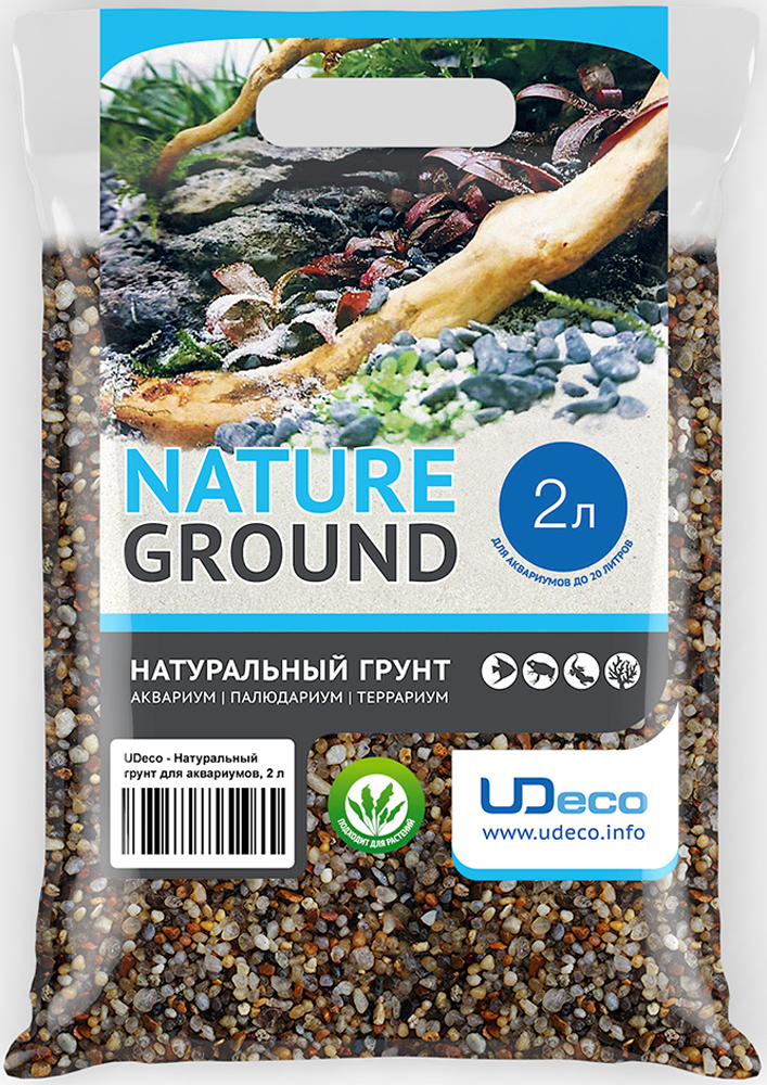 Грунт для аквариума UDeco Янтарный гравий, натуральный, 2-5 мм, 2 л рыбки для маленького аквариума 5 литров