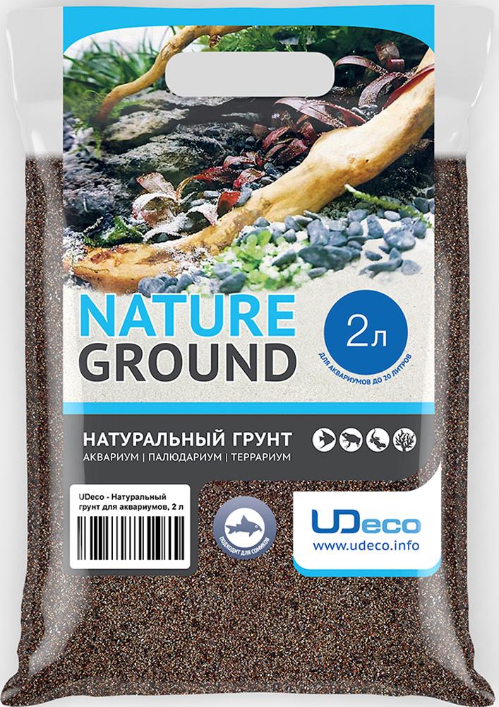 """Грунт для аквариума UDeco """"Коричневый песок"""", натуральный, 0,1-0,6 мм, 2 л"""