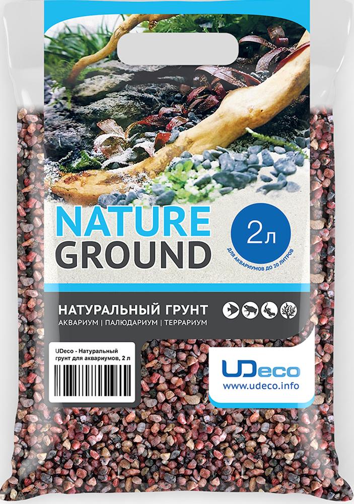 """Грунт для аквариума UDeco """"Розовый гравий"""", натуральный, 6-8 мм, 2 л"""
