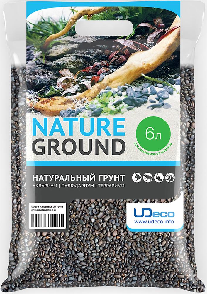 Грунт для аквариума UDeco Темный гравий, натуральный, 3-5 мм, 6 л рыбки для маленького аквариума 5 литров