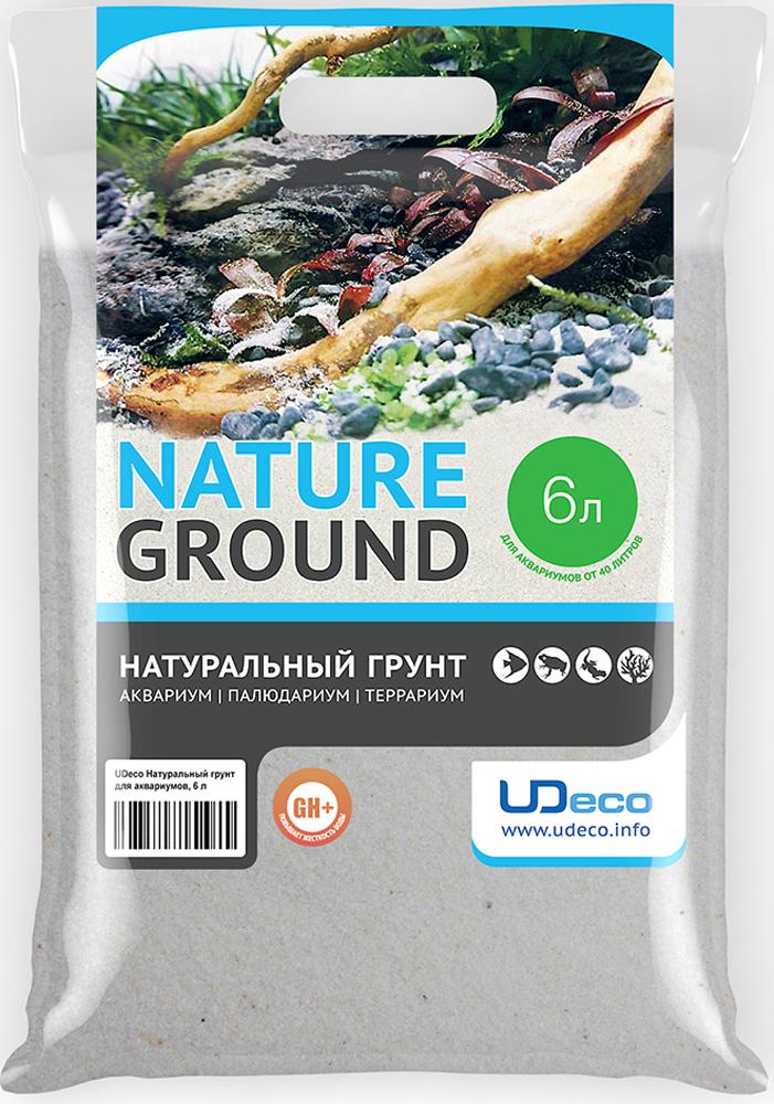 """Грунт для аквариума UDeco """"Мраморный песок"""", натуральный, 0,2-0,5 мм, 6 л"""