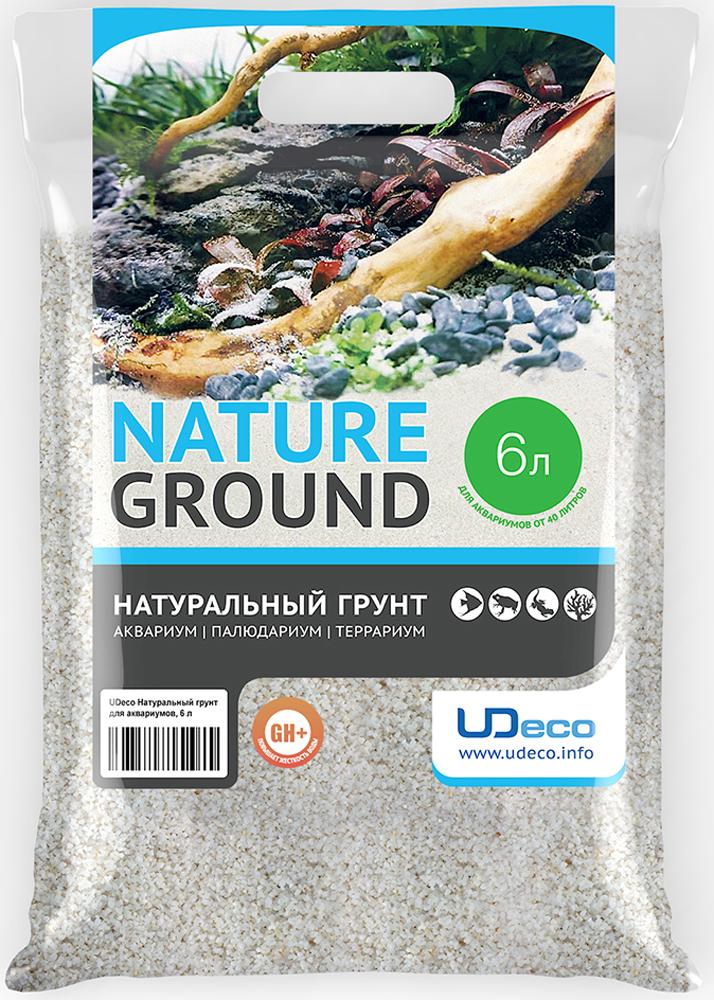 """Грунт для аквариума UDeco """"Мраморный гравий"""", натуральный, 2-3 мм, 6 л"""