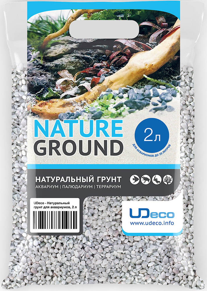 Грунт для аквариума UDeco Белый гравий, натуральный, 3-5 мм, 2 л рыбки для маленького аквариума 5 литров