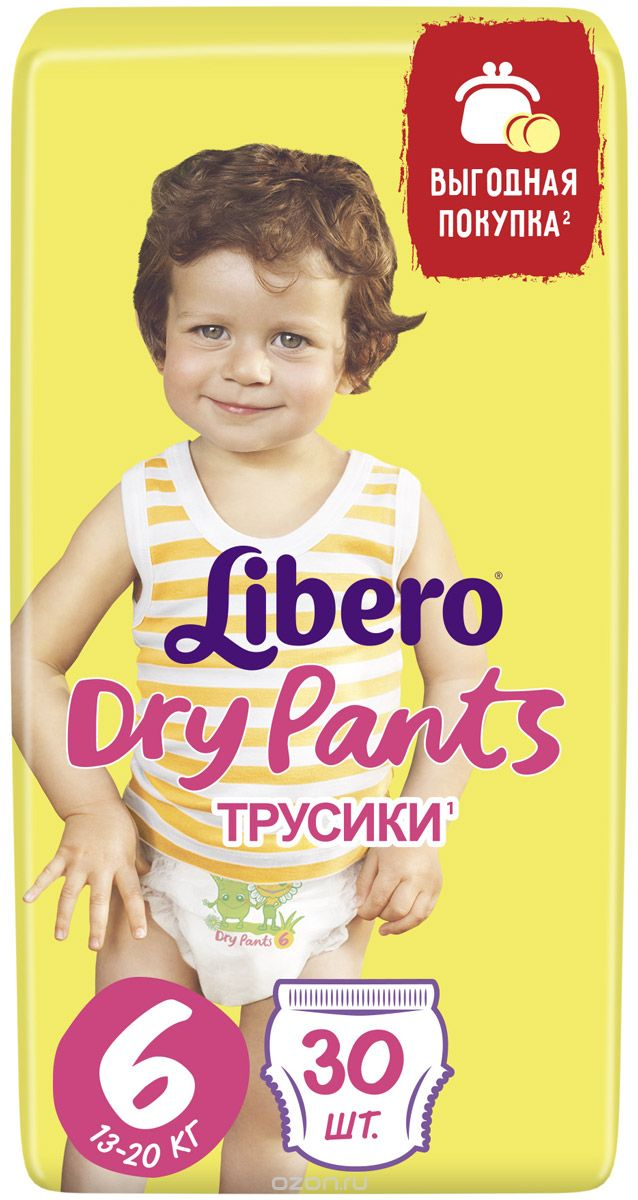 Libero Трусики Dry Pants Size 6 (13-20 кг) 30 шт трусики libero dry pants size 6 13 20кг 46 шт