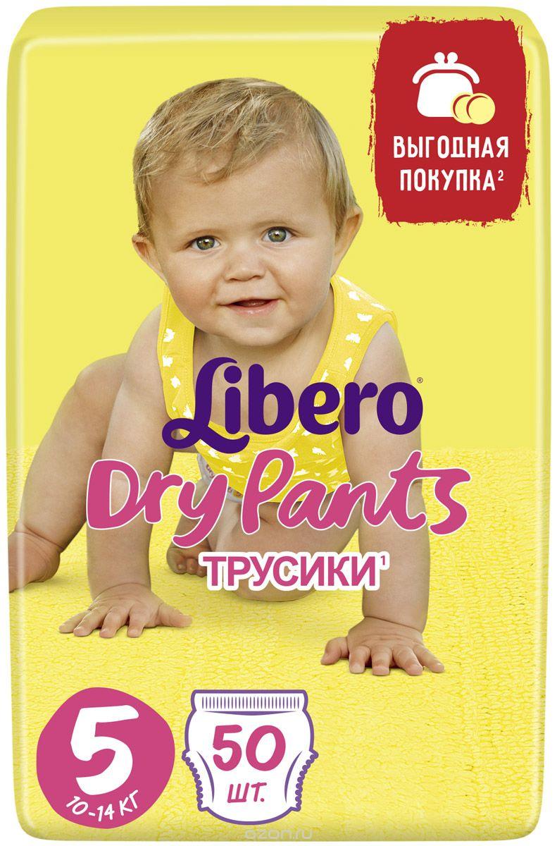 Трусики Libero Dry Pants Size 5 (10-14 кг), 50 шт