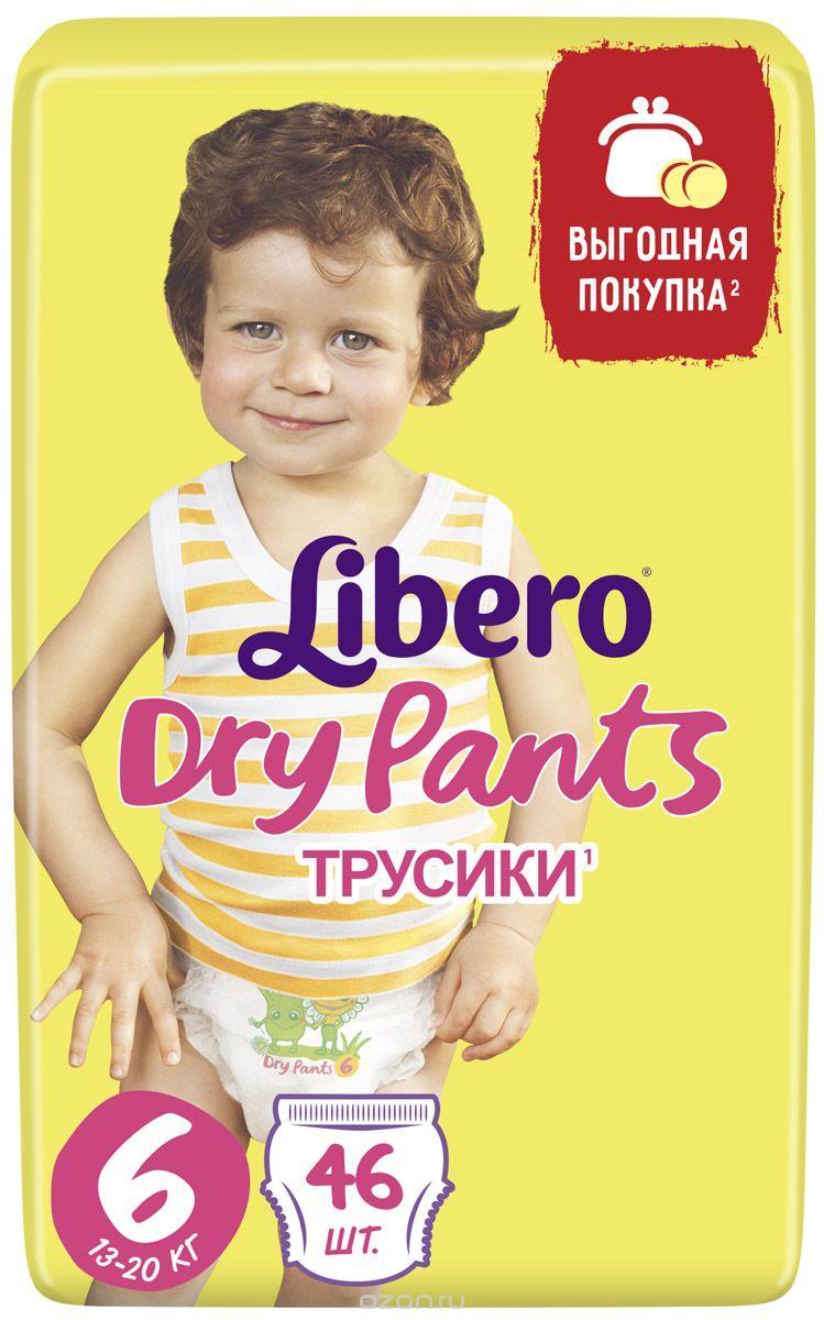Трусики Libero Dry Pants Size 6 (13-20 кг), 46 шт трусики libero dry pants size 6 13 20кг 46 шт