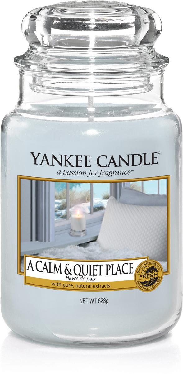 Свеча ароматизированная Yankee Candle Тишина и спокойствие, 623 г ароматическая свеча yankee candle summer peach jar candle объем 623 г 623 мл