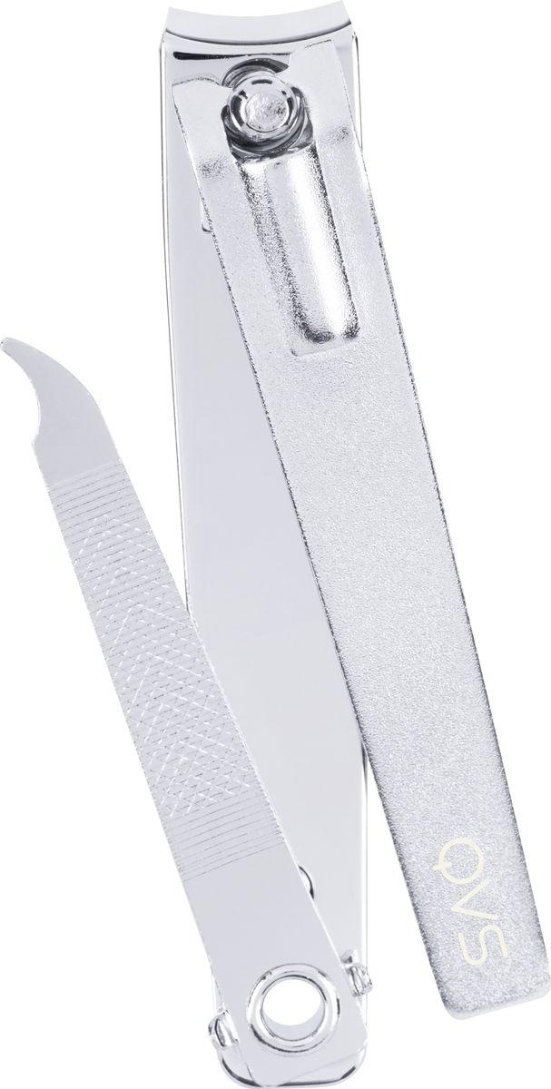 QVS Кусачки для педикюра. 82-10-1615 qvs набор для ухода за ногтями 82 10 1667