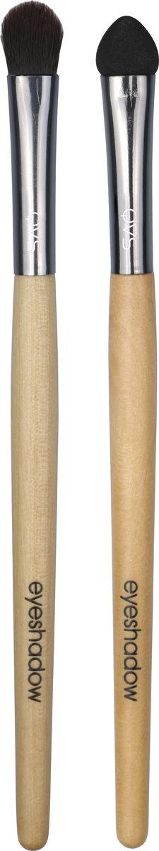 QVS Набор для нанесения теней для век (кисть, аппликатор). 82-10-1690