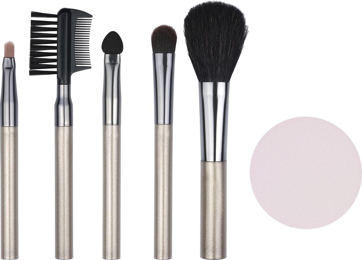 все цены на QVS Набор аксессуаров для макияжа. 82-10-1697 онлайн