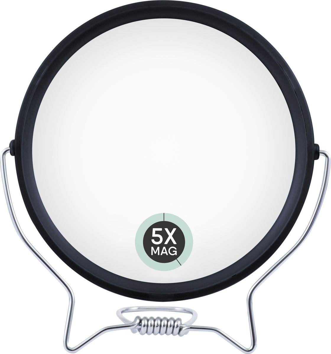 все цены на QVS Зеркало для макияжа и бритья. 82-10-1732 онлайн