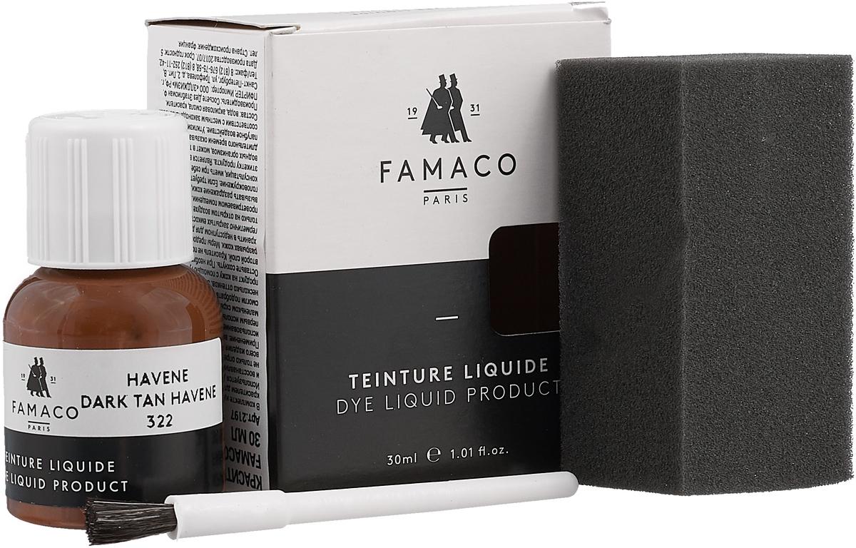 все цены на Жидкий краситель для кожи, FAMACO, коричневый, 30 мл онлайн