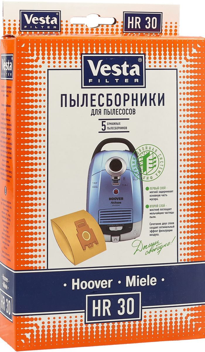 Vesta filter HR 30 комплект пылесборников, 5 шт