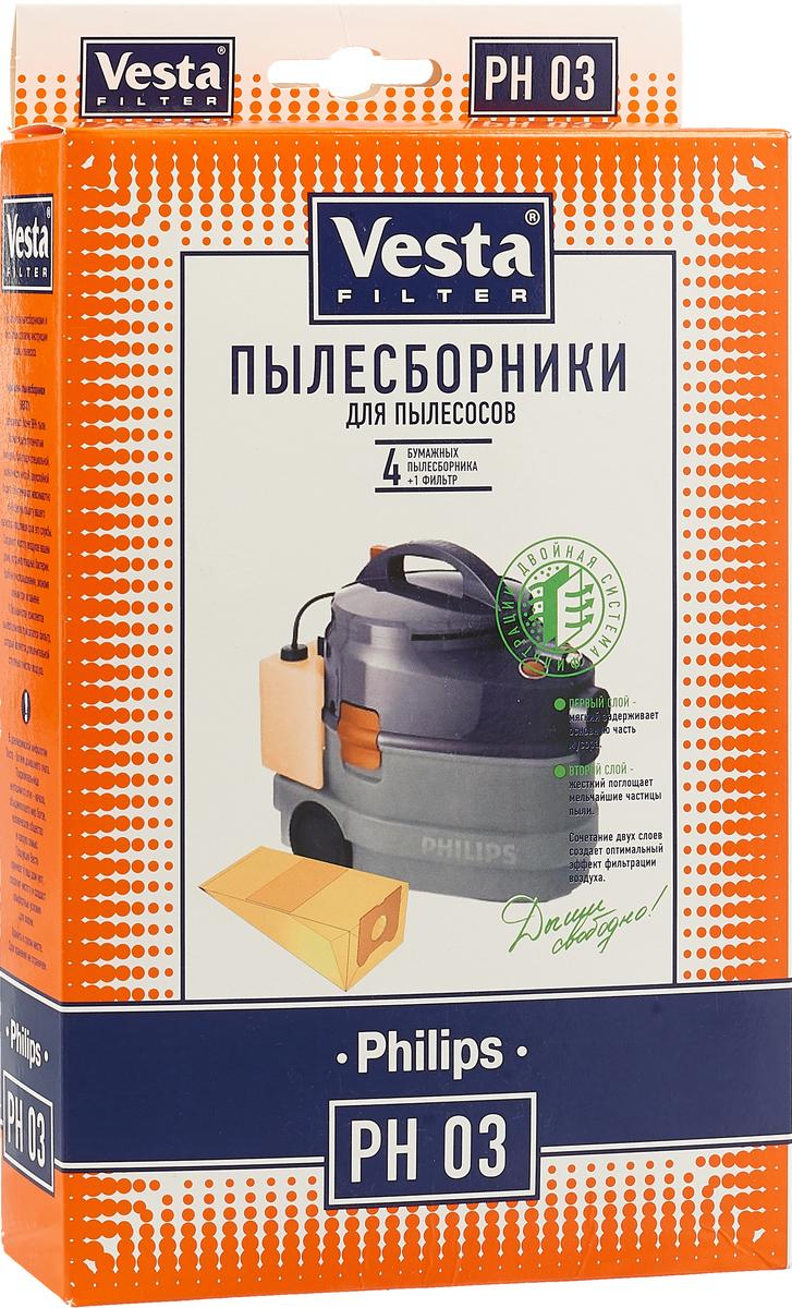 Vesta filter PH 03 комплект пылесборников, 4 шт