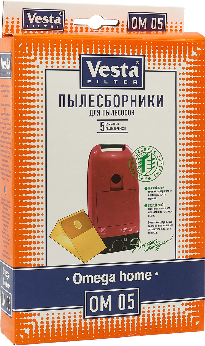 Vesta filter OM 05комплект пылесборников, 5 шт Vesta filter