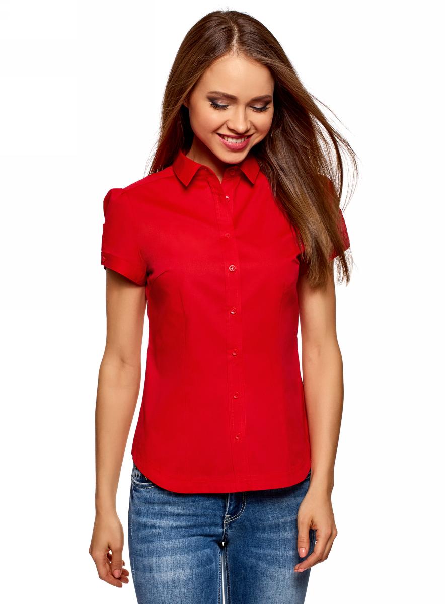 Фото - Рубашка oodji Ultra рубашка женская oodji ultra цвет светло розовый 14911009b 26346 4000n размер 34 40 170