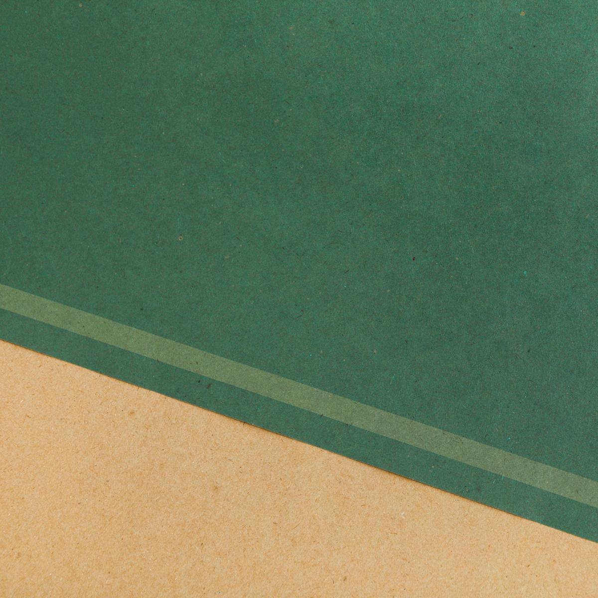 """Крафт бумага Дарите Счастье """"Пантон. Настроение моря"""", односторонняя, 70 х 100 см"""