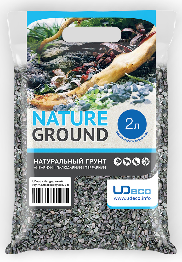 """Грунт для аквариума UDeco """"Изумрудный гравий"""", натуральный, 4-6 мм, 2 л"""
