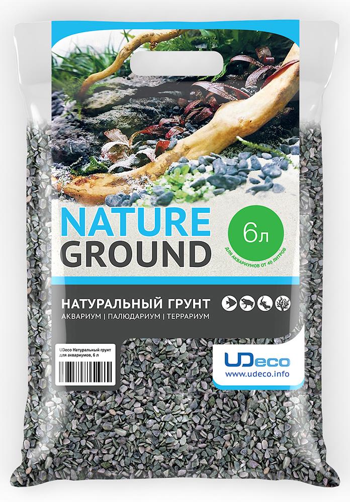 """Грунт для аквариума UDeco """"Изумрудный гравий"""", натуральный, 4-6 мм, 6 л"""