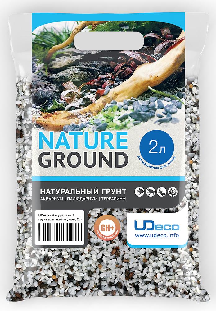 """Грунт для аквариума UDeco """"Пестрый гравий"""", натуральный, 4-6 мм, 2 л"""