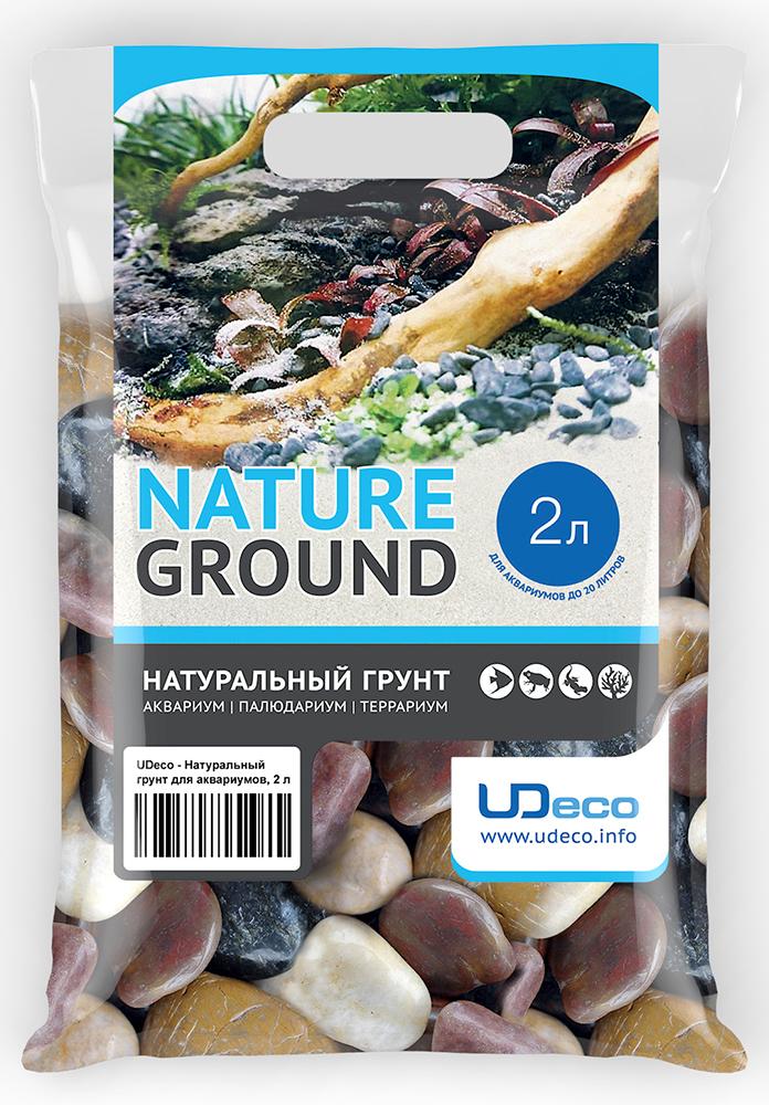"""Грунт для аквариума UDeco """"Разноцветная галька"""", натуральный, 30-50 мм, 2 л"""