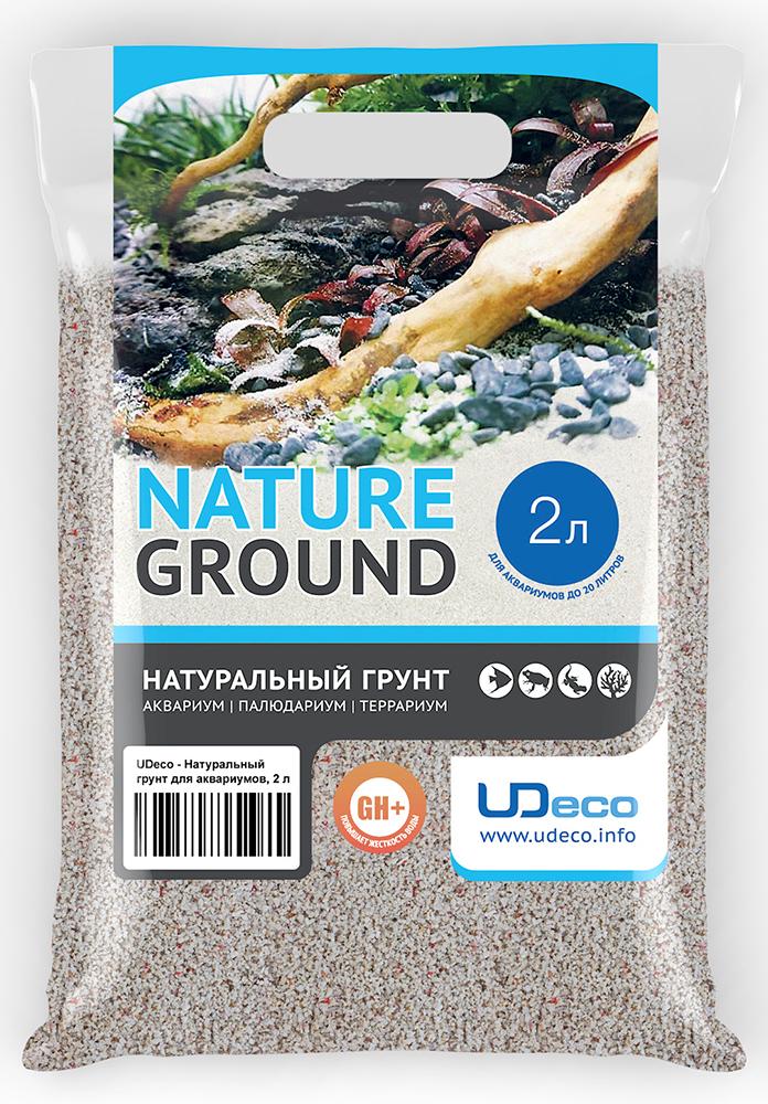 Грунт для аквариума UDeco Коралловая крошка, натуральный, 1-2 мм, 2 л грунт кроющий axton 1 л