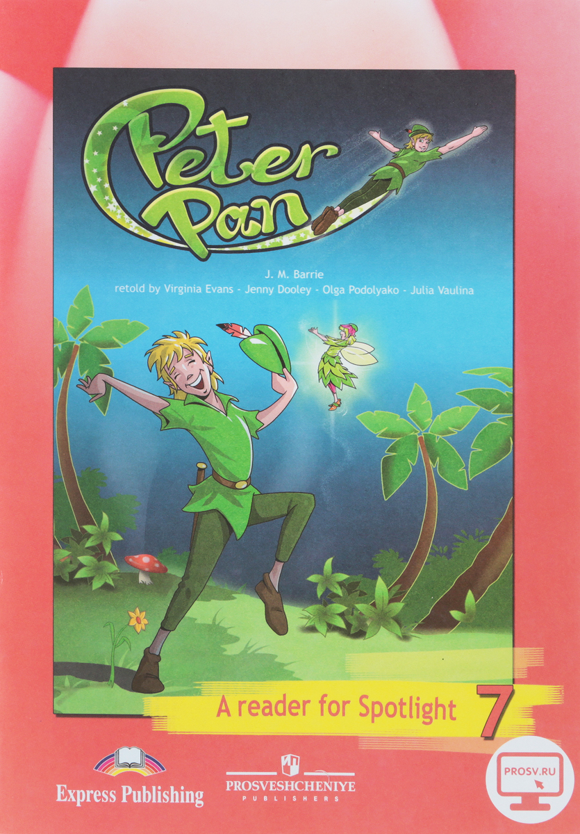 Peter Pan: A Reader for Spotlight 7 / Питер Пэн. 7 класс. Книга для чтения