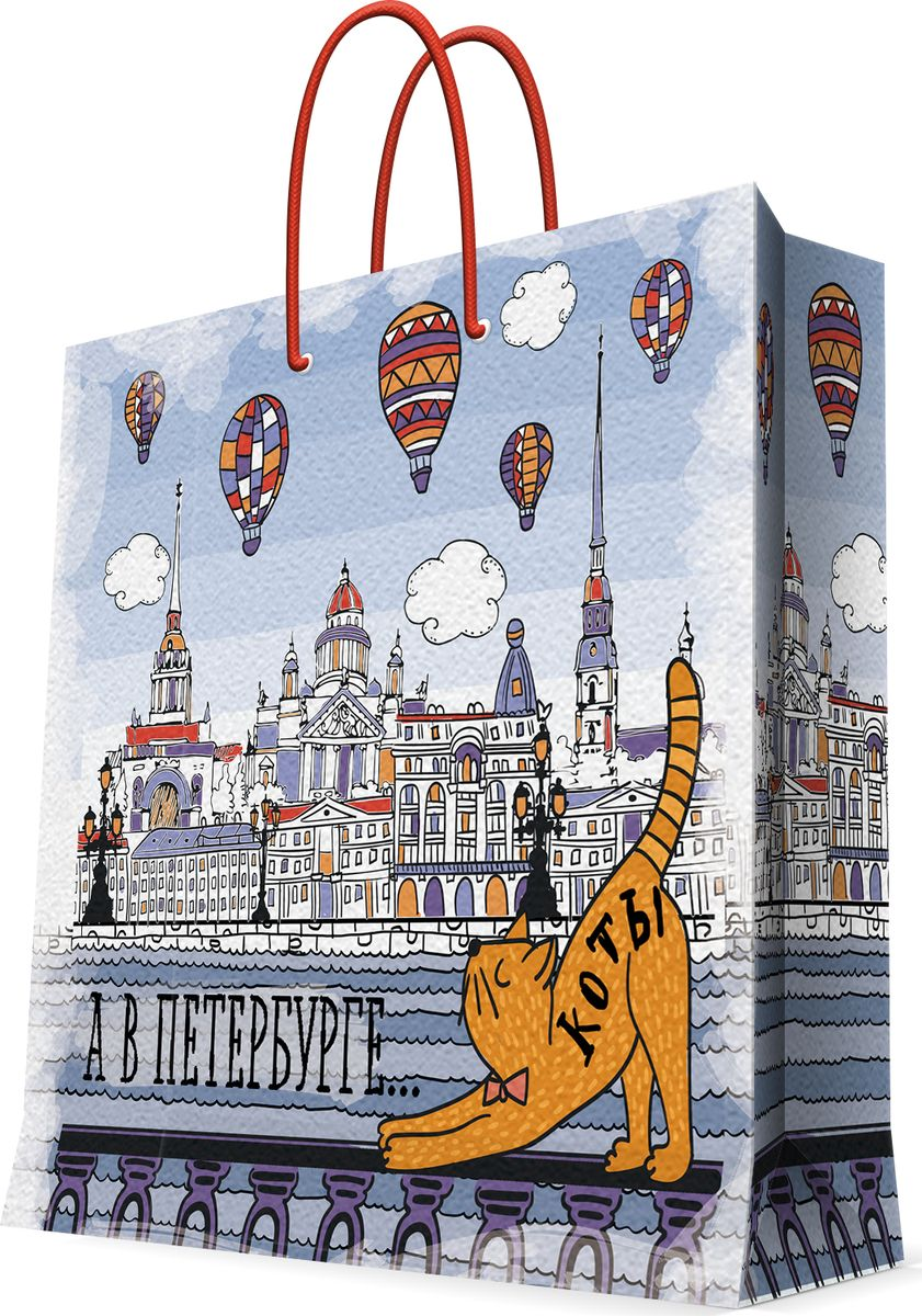 Пакет бумажный Magic Home Питерский кот, 18 х 23 см77268Бумажный пакет для сувенирной продукции Питерский кот- это стильный и практичный вариант упаковки подарка. Авторский дизайн, красочное изображение, тематический рисунок - все слагаемые оригинального оформления подарка. Окружите близких людей вниманием и заботой, вручив презент в нарядном, праздничном оформлении. Пакет с ламинацией изготовлен из плотной бумаги. Для удобства переноски имеются две веревочные ручки. Дно и верхний край укреплены картоном. Красивый подарочный пакет придаст дополнительный запоминающийся эффект от подарка или покупки.