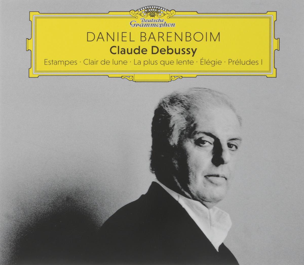 все цены на Дэниэл Баренбойм Daniel Barenboim. Claude Debussy онлайн