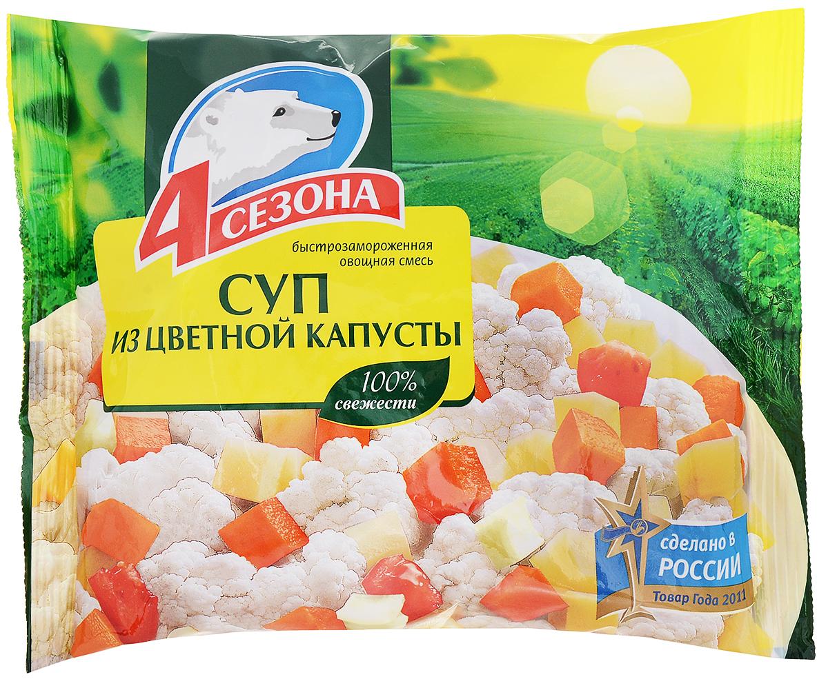 Фото - 4 Сезона Суп из цветной капусты, 400 г 4 сезона грибы с картошкой 400 г