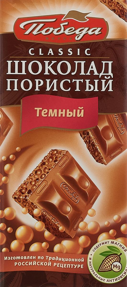 Победа вкуса шоколад пористый темный, 65 г победа вкуса шоколад с клубникой белый шоколад с кусочками клубники 100 г