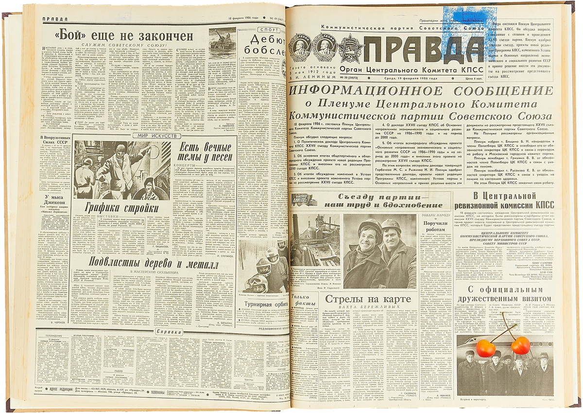 Правда 1986 январь-март