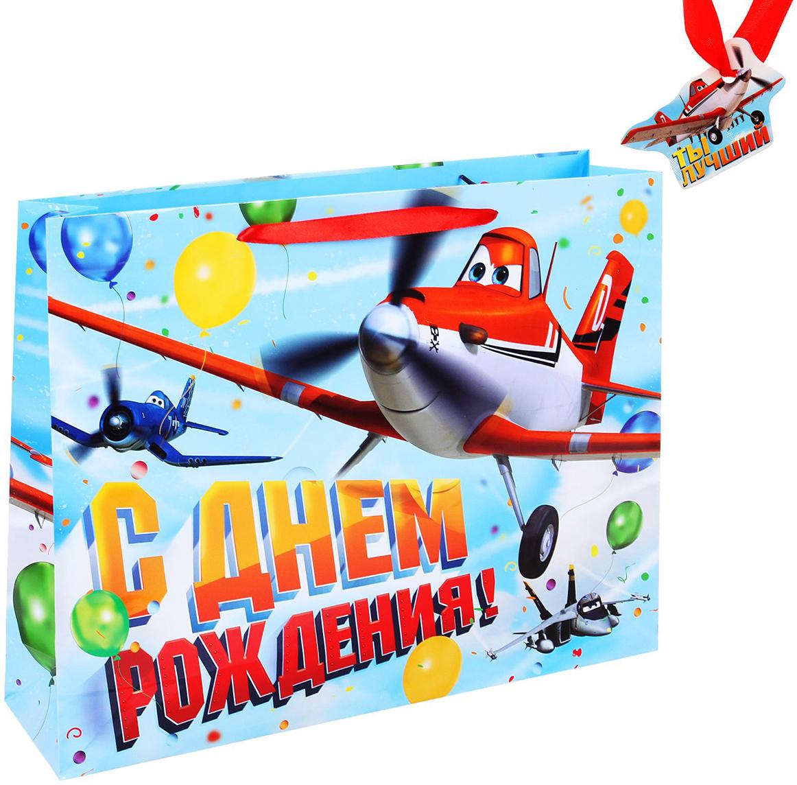Дню, открытки с днем рождения вертолетчику