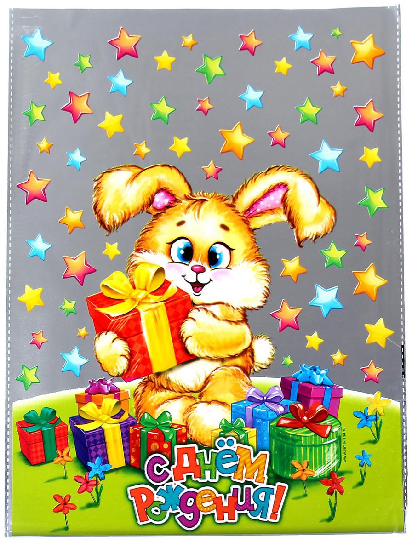 Картинки с зайчиком на день рождения