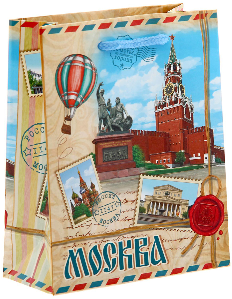 Пакет подарочный Москва, цвет: мультиколор, 5 х 11 х 14 см. 11272621127262Вы привозите родным и близким сувениры из путешествий? Оформить подарок поможет эксклюзивная упаковка с символикой города. Ламинированный бумажный пакет - один из самых популярных видов подарочной упаковки. Он красивый, прочный и надежный. Изделие выдержит вес до 1 кг. На пакете изображены достопримечательности Москвы, столицы России. Город основан в 1147 году князем Юрием Долгоруким. Главным символом Москвы является Кремль - сердце страны, древнейшая резиденция всех правителей и сокровищница, которая хранит память о многих событиях и людях, создававших судьбу России. Такой пакет станет достойным обрамлением любого подарка.