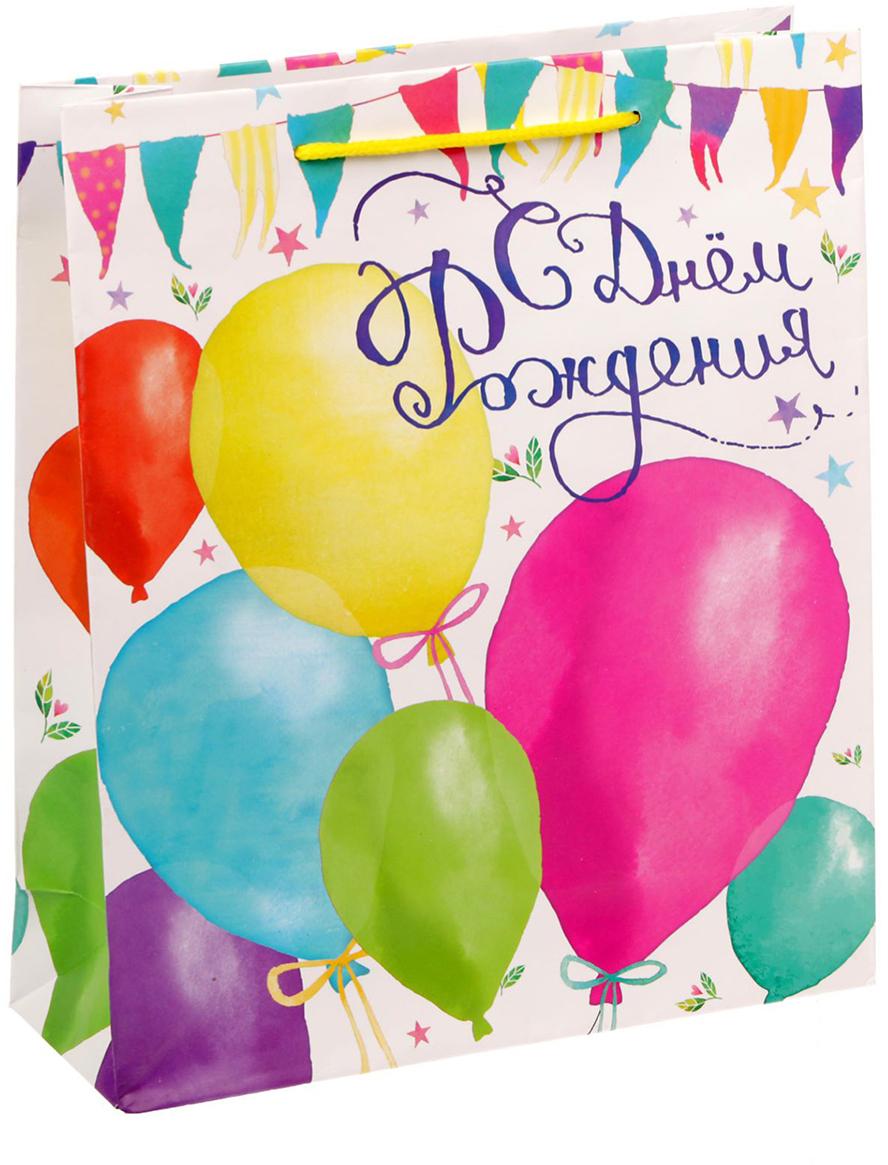 Пакет подарочный Дарите Счастье С Днем Рождения!, 23 х 27 х 8 см. 1403092 пакет подарочный бумажный s1511 с днем рождения 3 вида 32x26x13 см в ассортименте