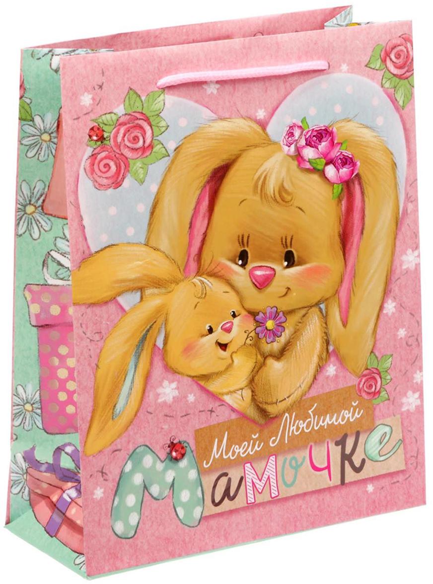 Пакет подарочный Дарите Счастье Любимой мамочке, 18 х 8 х 23 см. 1717530 пакет подарочный дарите счастье восторженный друг 18 х 8 х 23 см 1717586