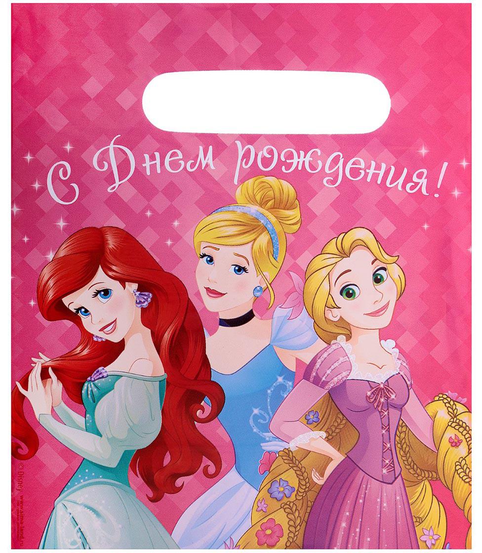 Пакет подарочный Disney Принцессы. С днем рождения, цвет: мультиколор, 17 х 20 см. 1792504