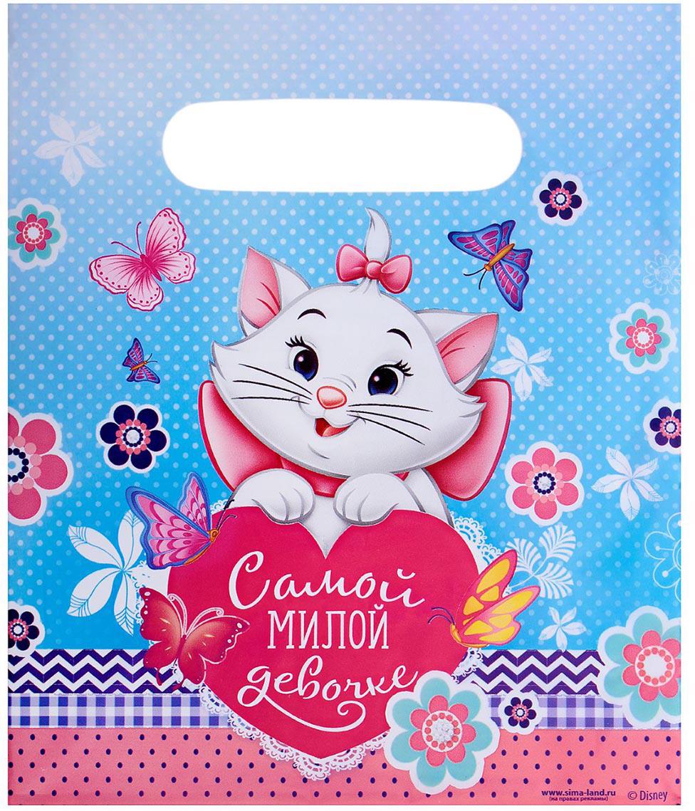 """Пакет подарочный Disney """"Коты аристократы. Самой милой девочке"""", цвет: мультиколор, 17 х 20 см. 1792505"""
