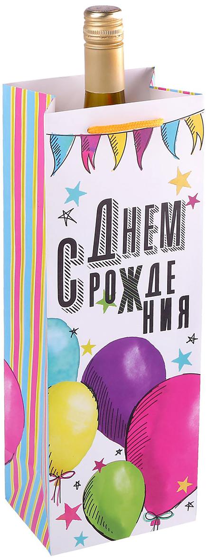 Пакет подарочный Дарите Счастье Воздушный день рождения, под бутылку, 13 х 10 х 36 см пакет подарочный дарите счастье мир принадлежит тебе 32 х 35 см 165198